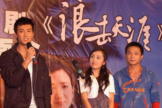组图:曾志伟主演《浪击天涯》在京举行杀青仪式