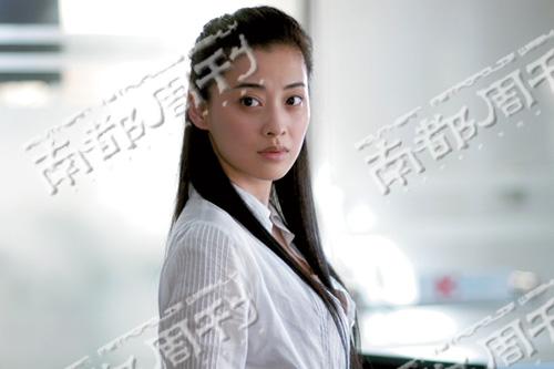 你一定要幸福 解析中国式 天国的阶梯