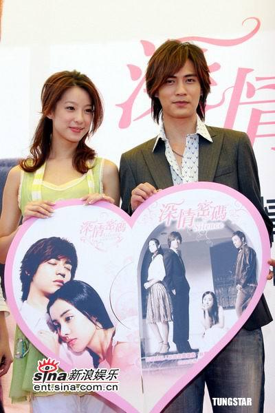周渝民赖雅妍8月11日做客新浪聊《深情密码》