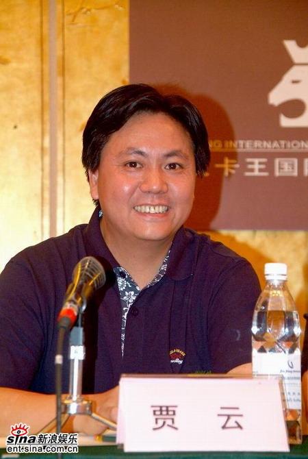 贾云24日新浪展位将畅谈电视剧《天下》《高地》