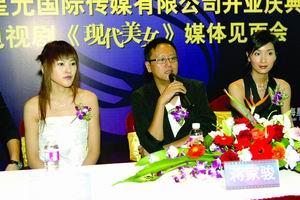关锦鹏打造《现代美女》杨恭如、霍建华等出演