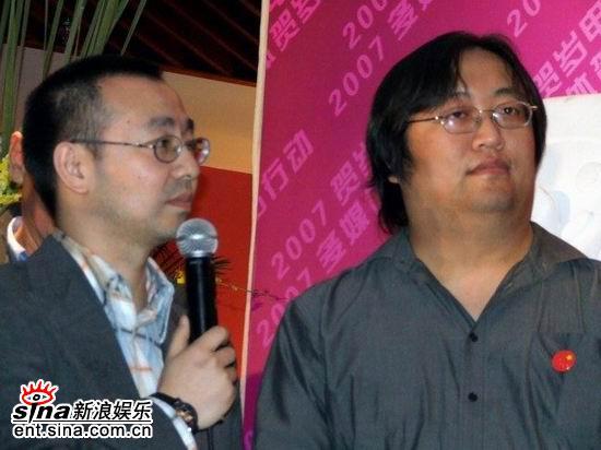 刘仪伟打造贺岁喜剧徐峥领衔《爱情呼叫转移》