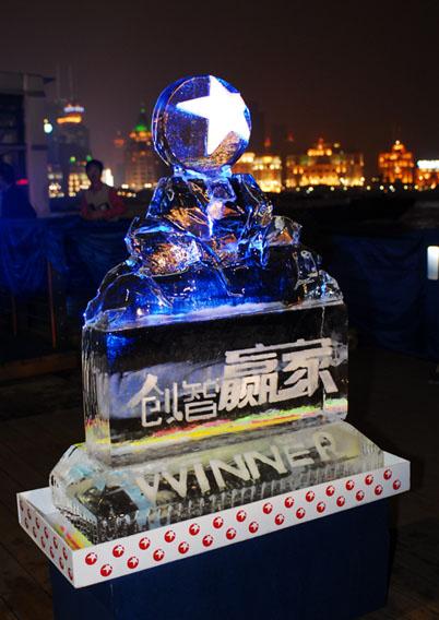 王啸坤俞思远献声主题曲《创智赢家》正式开镜