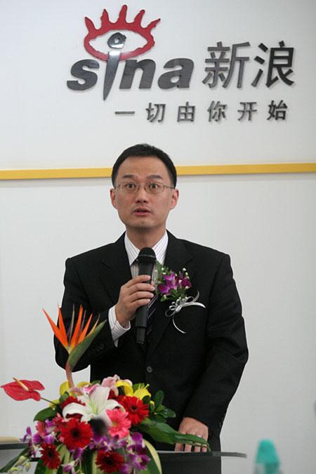 上海东方卫视董事总经理徐威致辞(附图)