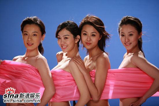 保护乳房《低头不见抬头见》主演大胆出位(图)