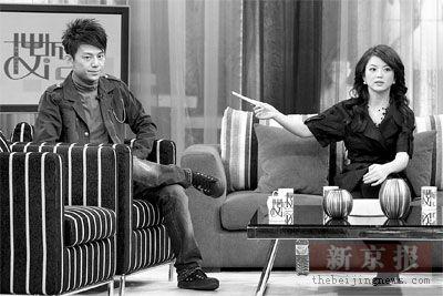 """李湘认为""""自己转型挺成功""""新东家表示满意"""