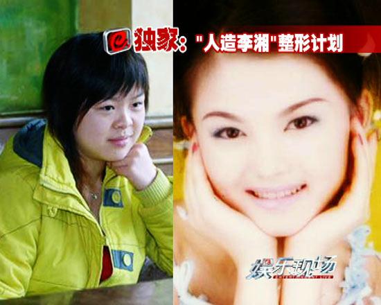 《娱乐现场》预告:李瑶要变李湘隐藏法律漏洞