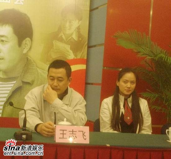 《爱情二十年》王志飞梁馨演绎二十年情感变迁