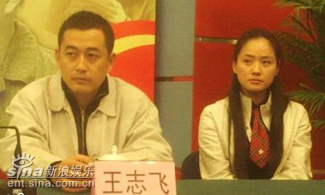 梁馨王志飞感情蹉跎《爱情二十年》央视热播