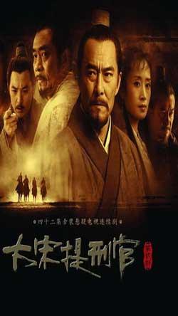 《大宋提刑官》续集将播王庆祥带你进入案中案
