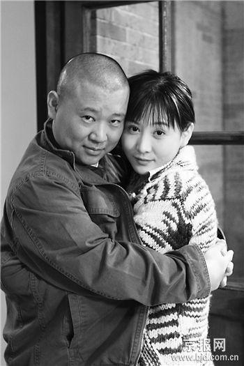 《追着幸福跑》郭德纲领衔主演史雨霏称新搭档