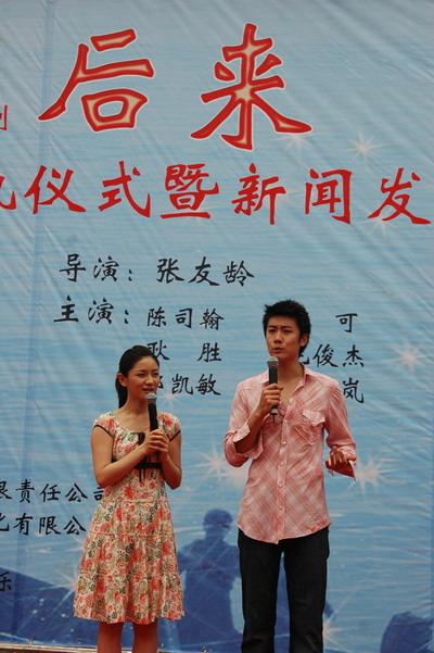 张友龄执导现代都市情感剧《后来》南京开机