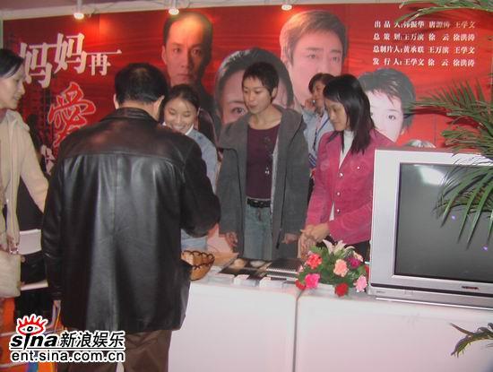 《妈妈再爱我一次》四川电视节满载而归(附图)