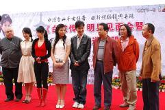 组图:《白蛇传》回镇江娘家举办新闻发布会