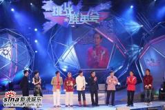 """组图:""""挑战群英会""""5月1日直播首场正式开战"""