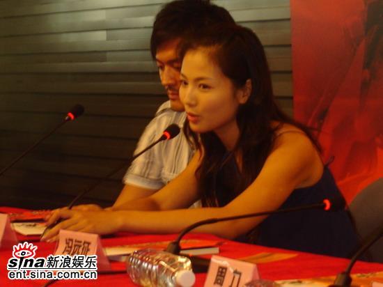 《遍地英雄》北京开播冯远征刘涛等出席(组图)