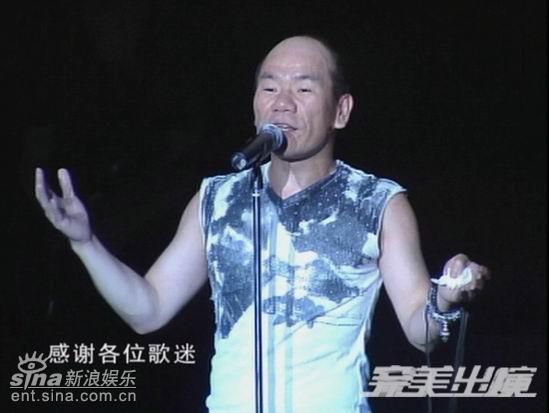 《完美出演》赵传--北京我没有失去你(组图)