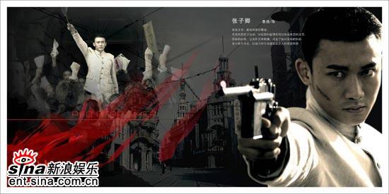 """《红幡》热播聂远""""毁容""""要做实力派(组图)"""