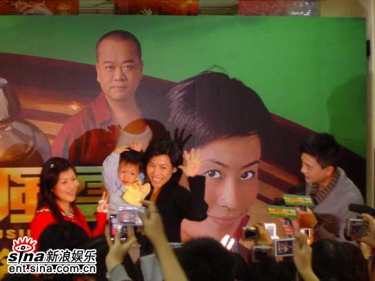 宣萱黄宗泽现身台湾宣传《赌场风云》(组图)