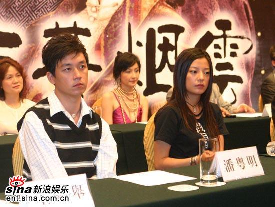 图文:《京华烟云》新闻发布会--潘粤明与赵薇