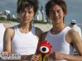 组图:青春之星澳洲之旅选手海滩展示活力装
