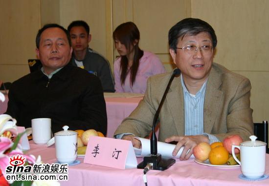 图文:中国电视剧制作中心副主任李汀发言