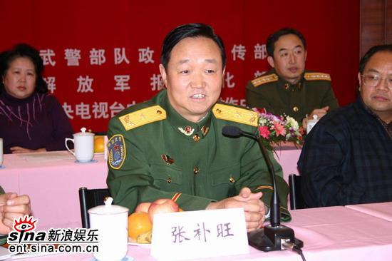 图文:武警部队政治部副主任张补旺少将发言