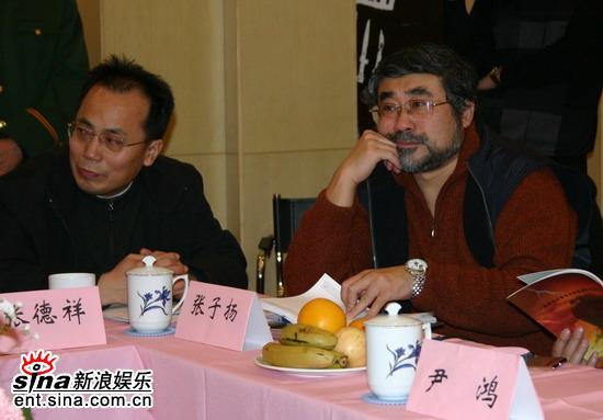 图文:中国电视剧制作中心副主任张子扬认真聆听
