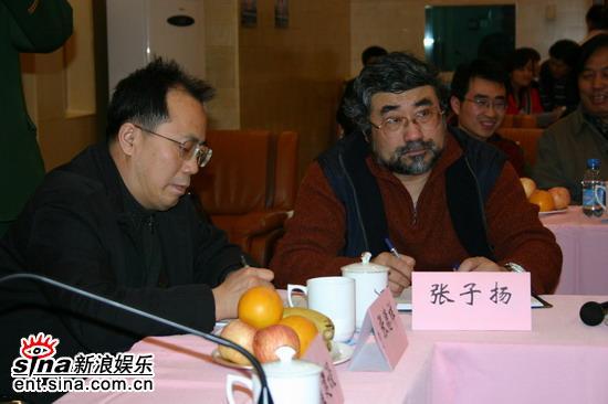 图文:中国电视剧制作中心副主任张子扬在会上