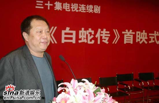 图文:《白蛇传》首播发布会--李培森上台讲话