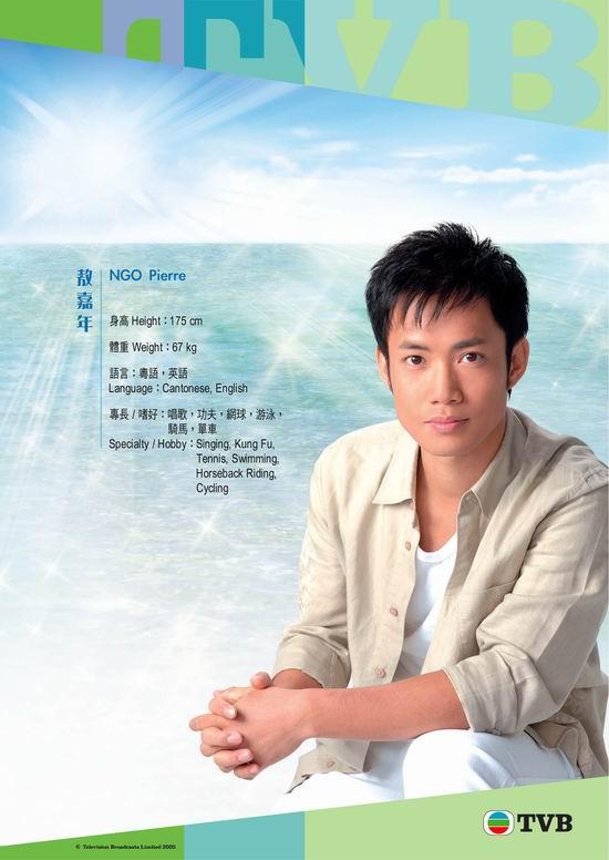 图文:TVB无线电视签约艺人--敖嘉年