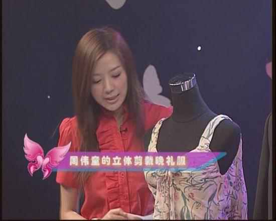 周伟童参加《化蝶》与晚宴美女大PK(组图)