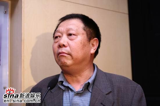 图文:《老娘泪》首映会--央视剧中心李培森主任