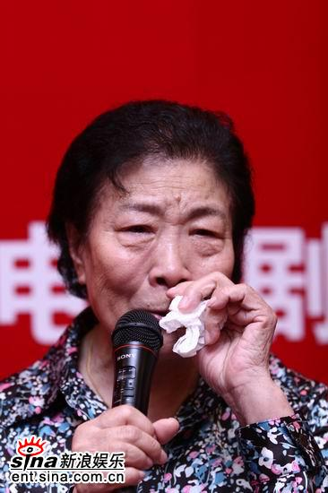 图文:《老娘泪》首映会--吕启凤不禁落泪
