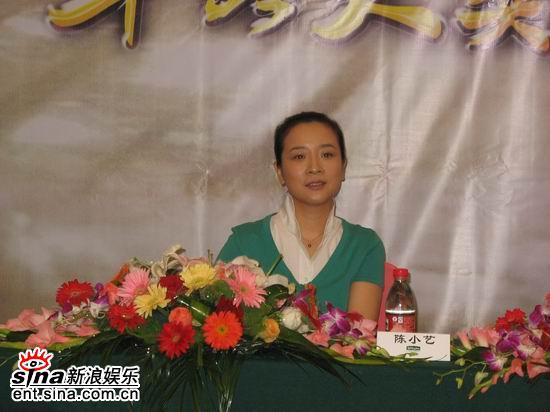 图文:《半路夫妻》安徽首播会--女主角陈小艺