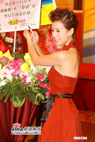 图文:TVB《男人之苦》宣传--梁靖琪