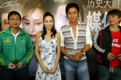 组图:《争霸传奇》杭州宣传郭羡妮马德钟亮相