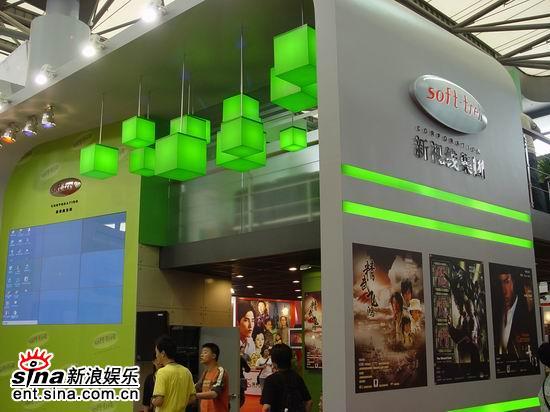 图文:上海电视节展会开展--新视线集团