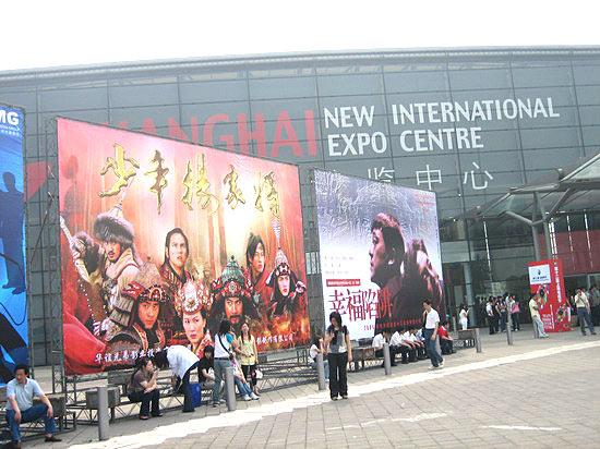 图文:上海电视节--少年杨家将户外广告