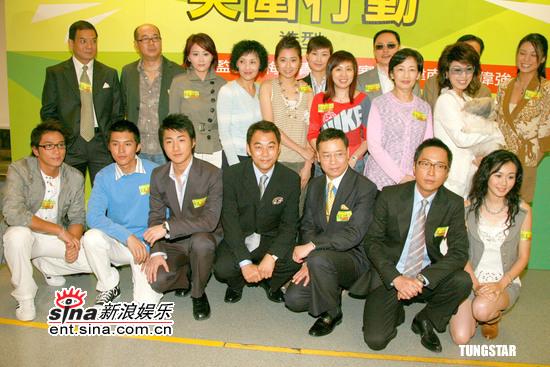 图文:TVB《突围行动》-众演员合影