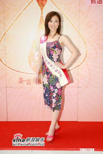 组图:2006年度香港小姐3号候选佳丽李颖诗
