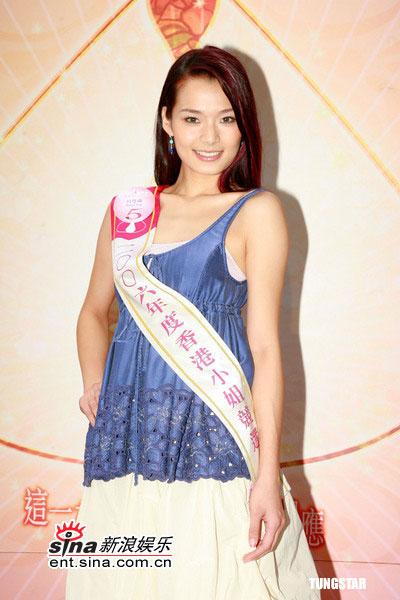 组图:2006年度香港小姐5号候选佳丽吕慧仪