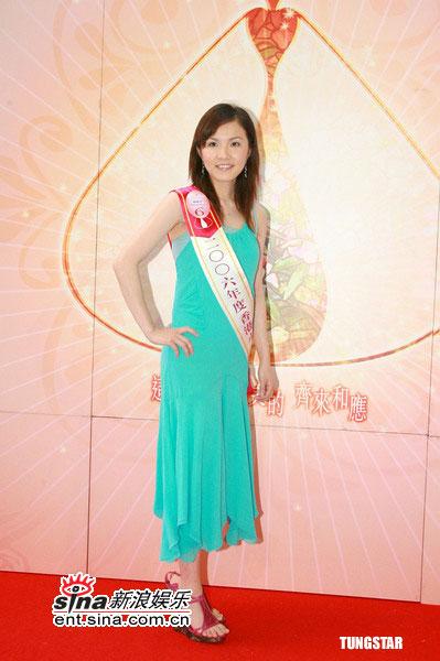 组图:2006年度香港小姐6号候选佳丽陈敏芳