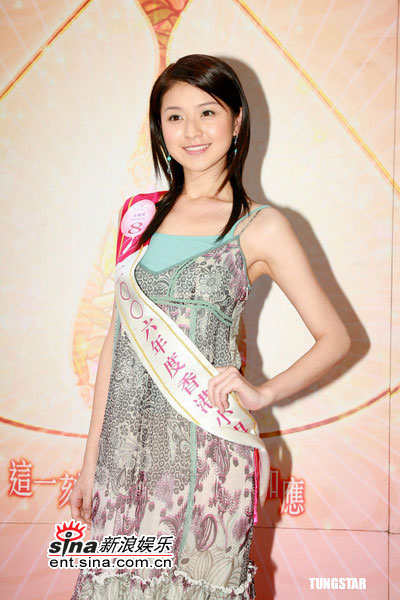 组图:2006年度香港小姐8号候选佳丽徐淑敏