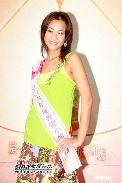 组图:2006年度香港小姐11号候选佳丽郑咏森