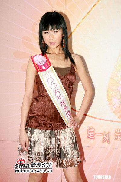组图:2006年度香港小姐12号候选佳丽谢颖珊