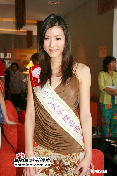 组图:2006年度香港小姐13号佳丽陈茵��
