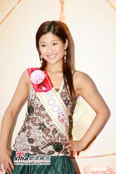 组图:2006年度香港小姐15号候选佳丽周家蔚