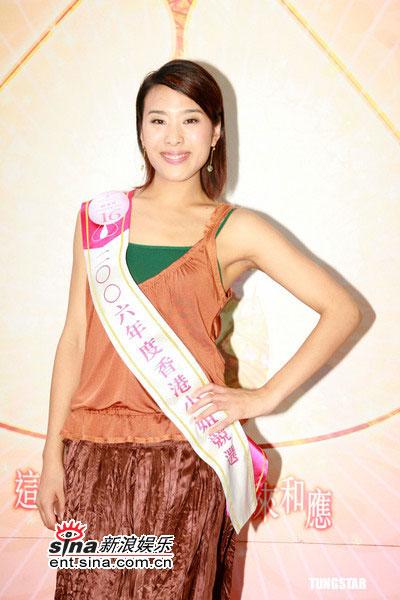 组图:2006年度香港小姐16号候选佳丽邱咏恩
