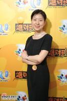 《中华情》导演郭霁红做客新浪UC《绝对现场》